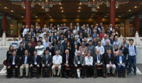 PMAPS2016 was Successfully Held in Beijing